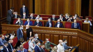 Кабмин презентовал провальный бюджет Украины-2021 - фото 1