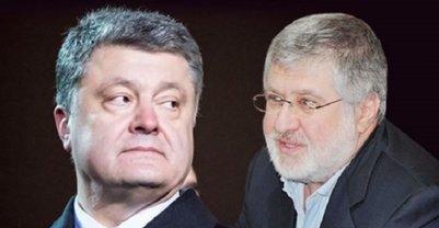 Подозрительные транзакции: В файлах FinCEN засветились имена Коломойского и Порошенко - фото 1
