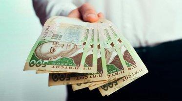Что делать если, срочно нужны деньги? - фото 1