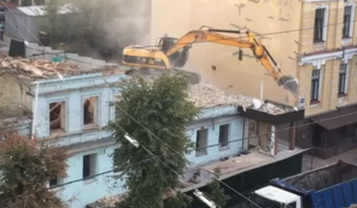 Уничтожение усадьбы - непоправимый урон наследию Киева - фото 1