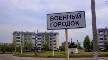 В Одессе с молотка чуть не пустили целый военный городок - фото 1