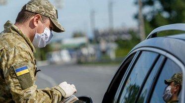 Теперь уже можно: Кабмин отменяет запрет на въезд иностранцев в Украину - фото 1