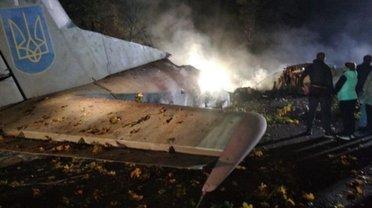 Гибель АН-26: Спасатели продолжают поиски погибших - фото 1