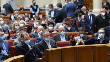ВР не будет собираться на заседания - фото 1