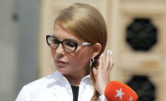 Юлия Тимошенко - фото 1
