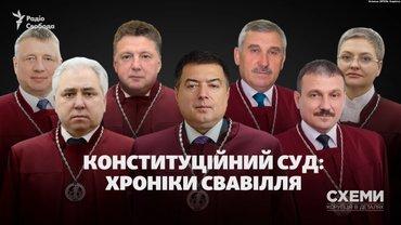 КСУ - розсадник корупції - фото 1