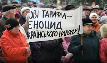 У протестів були московські куратори - фото 1