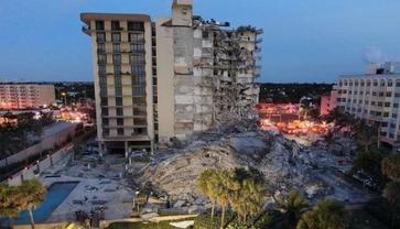 Будинок у Флориді став великою братською могилою - фото 1