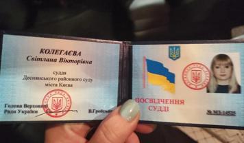 Світлана Колєгаєва ледь не вбила людей - фото 1