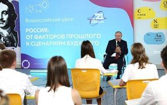 Путін зганьбився - фото 1