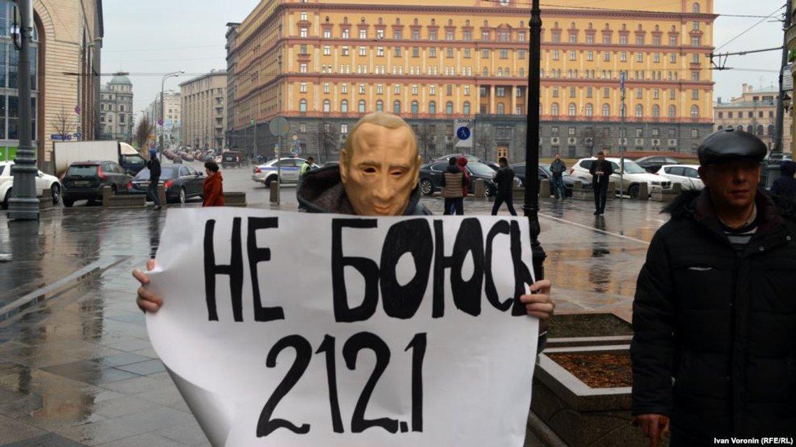 Стало известно имя российского оппозиционера, сбежавшего в Украину от преследований ФСБ - фото 9557