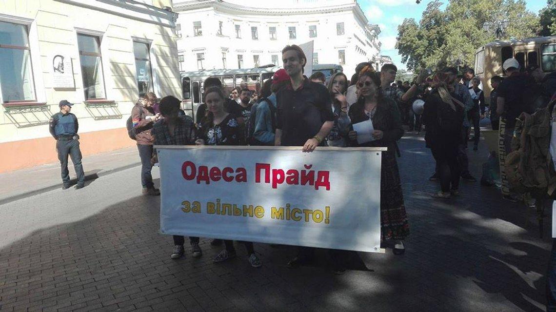Полиция задержала 20 человек за попытку устроить беспорядки на Марше равенства в Одессе - фото 8588