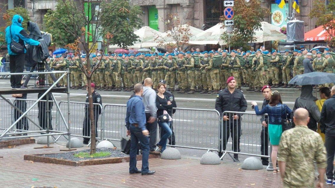 Сегодня Украина отмечает 25-летие независимости - фото 9932