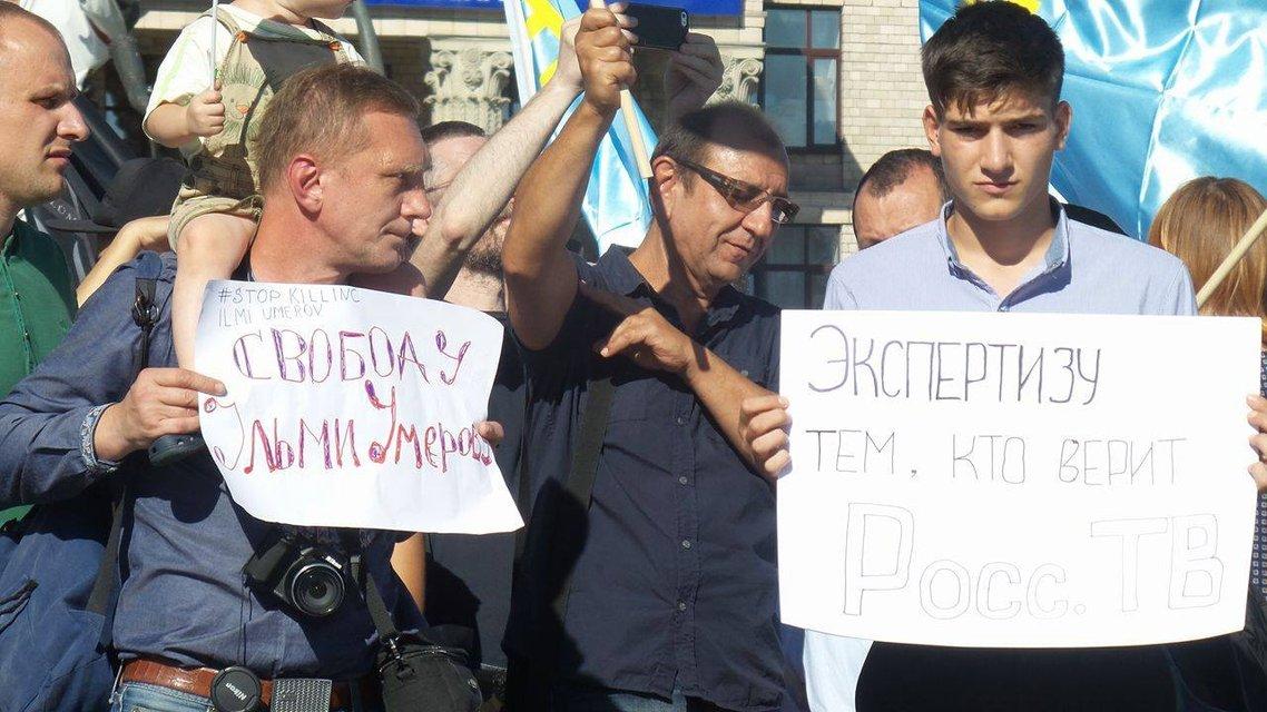 На Майдане прохоит акция в поддержку Ильми Умерова  - фото 10260