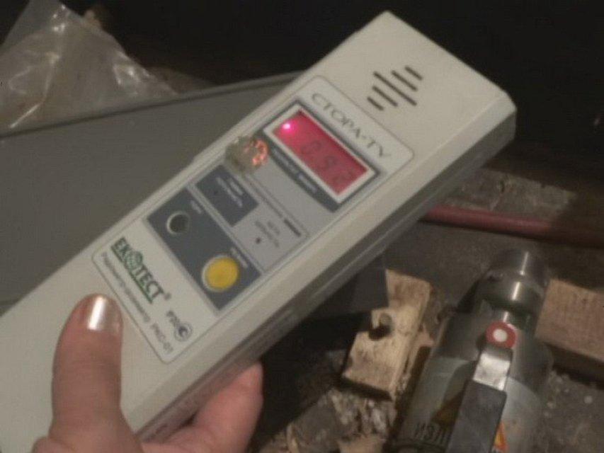 В Никополе спецслужбы обнаружили опасное радиоактивное вещество - фото 10549