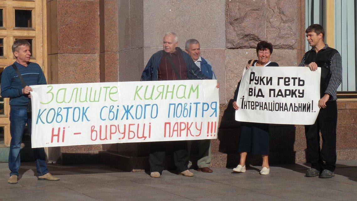 Под зданием КГГА проходит пикет против застройки Героев Днепра, Феофании и Пирогово  - фото 12889