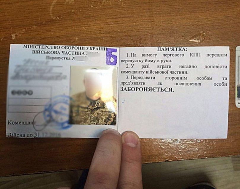 В Одесской области военный требовал взятку за трудоустройство в часть - фото 17521