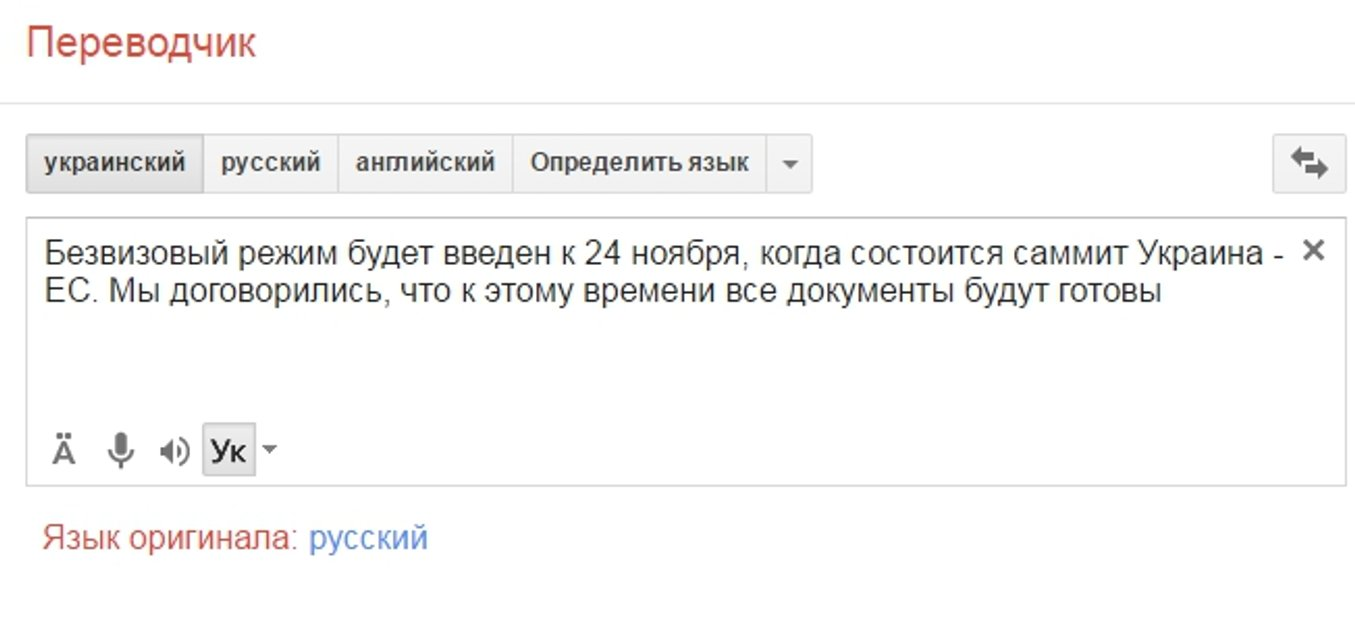 Впервые на экранах – честный президент Петр Порошенко - фото 18556