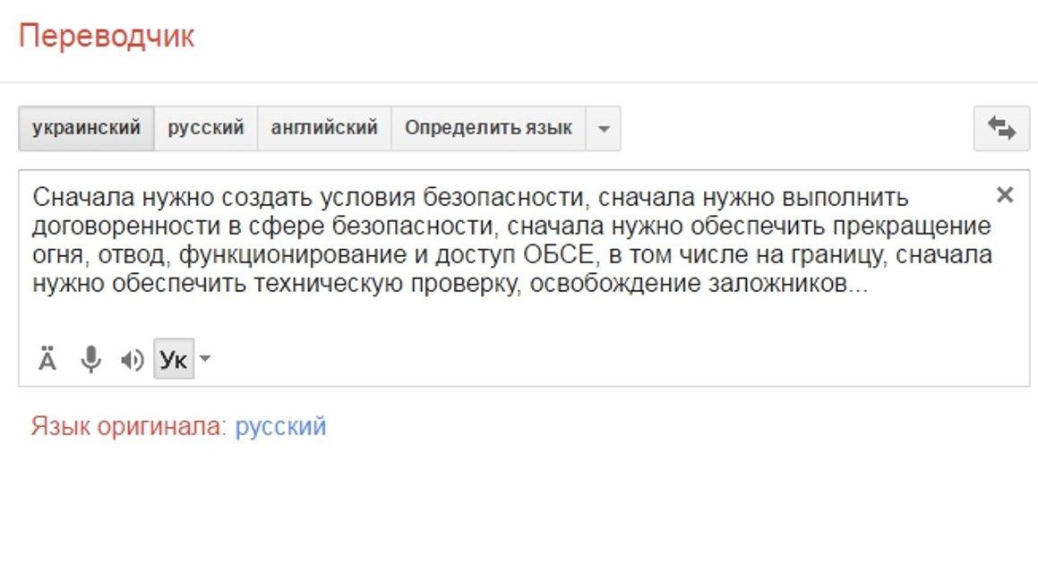 Впервые на экранах – честный президент Петр Порошенко - фото 18557