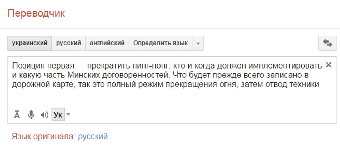 Впервые на экранах – честный президент Петр Порошенко - фото 18554