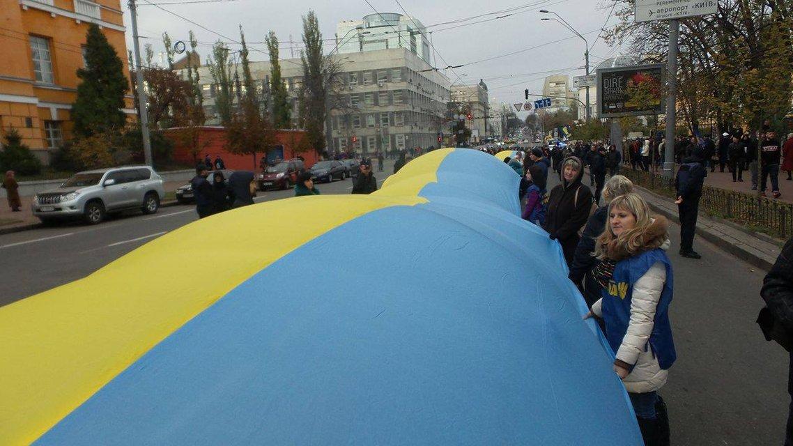 Начался марш Славы Героев от парка Шевченко в сторону Крещатика и Михайловской площади - фото 17218