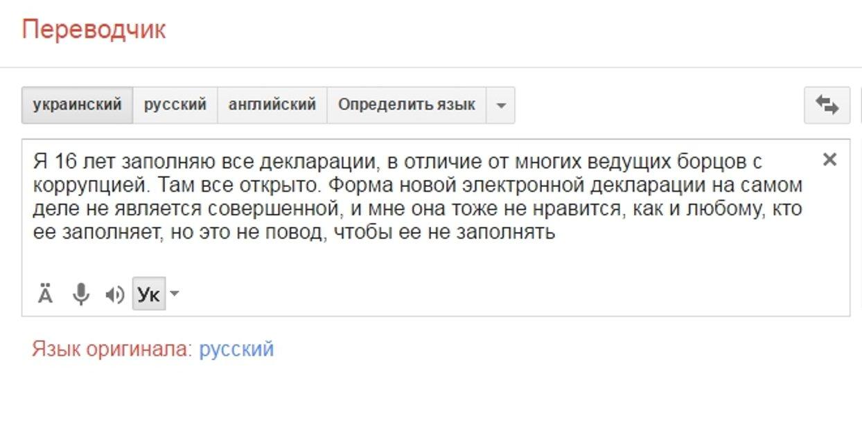 Впервые на экранах – честный президент Петр Порошенко - фото 18555