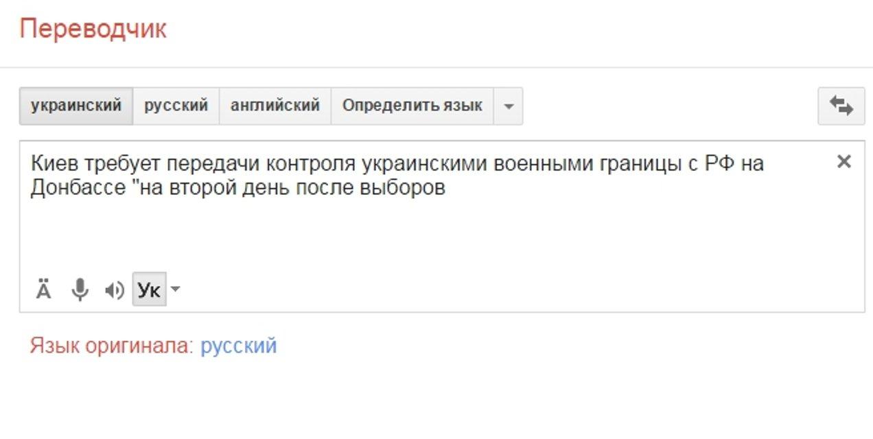 Впервые на экранах – честный президент Петр Порошенко - фото 18553