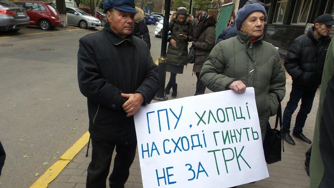 Приключения «героев Днепра»: пикет ГПУ и охота на Кличко - фото 19007
