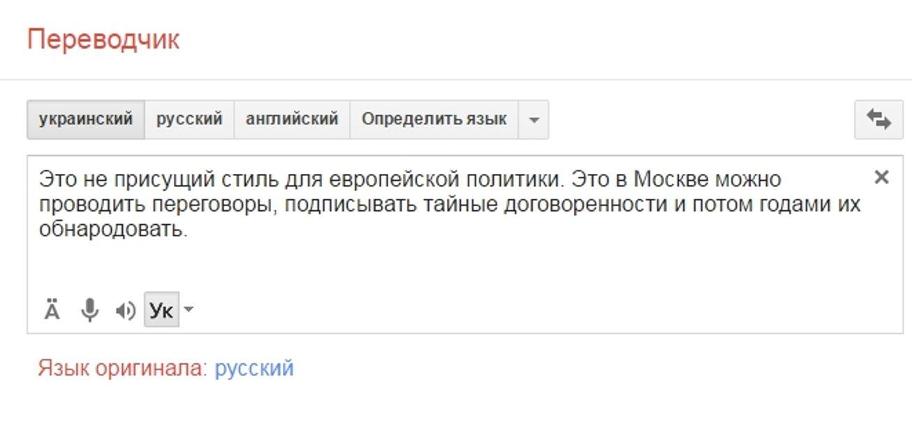 Впервые на экранах – честный президент Петр Порошенко - фото 18552