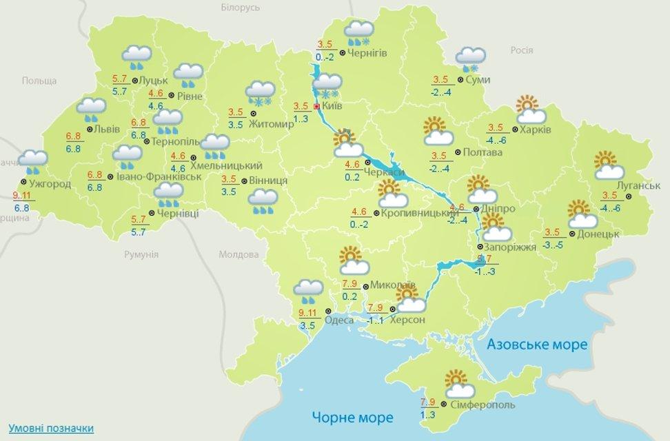 Завтра в Киеве ожидается первый снег  - фото 18687