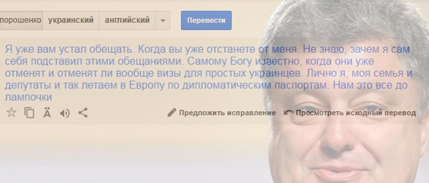 Впервые на экранах – честный президент Петр Порошенко - фото 18563