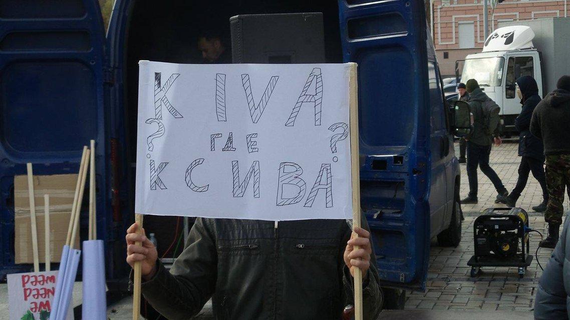 В Киеве прозошли потасовки между противниками и сторонниками легализации марихуаны - фото 19246