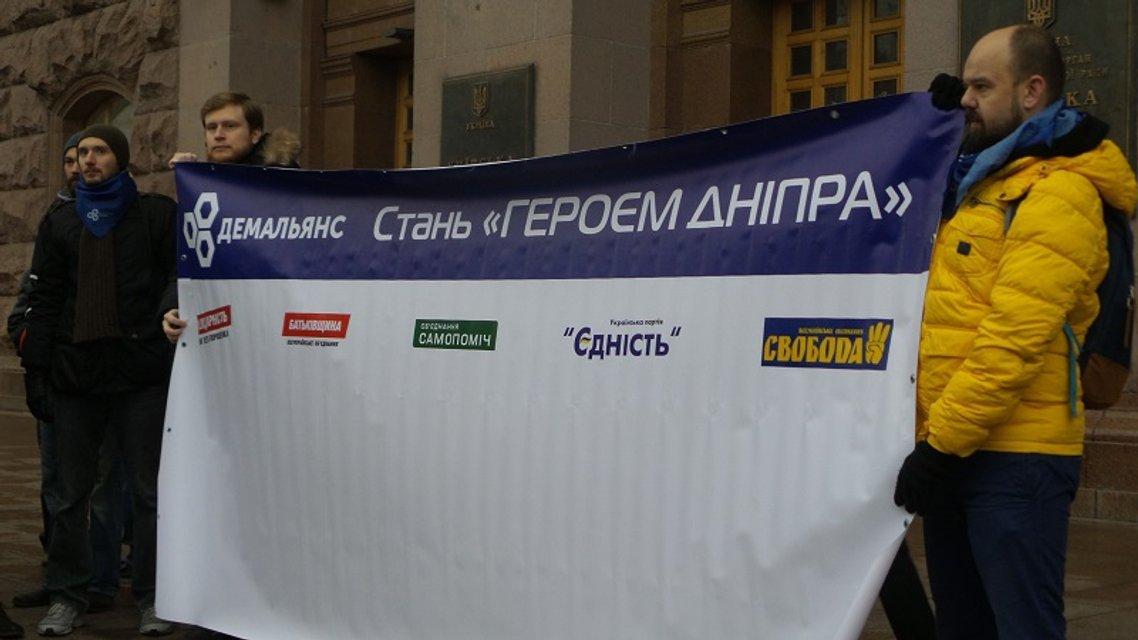 Приключения «героев Днепра»: пикет ГПУ и охота на Кличко - фото 19008