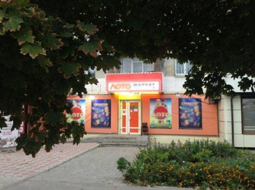 В Запорожской области разоблачили нелегальные казино - фото 18298