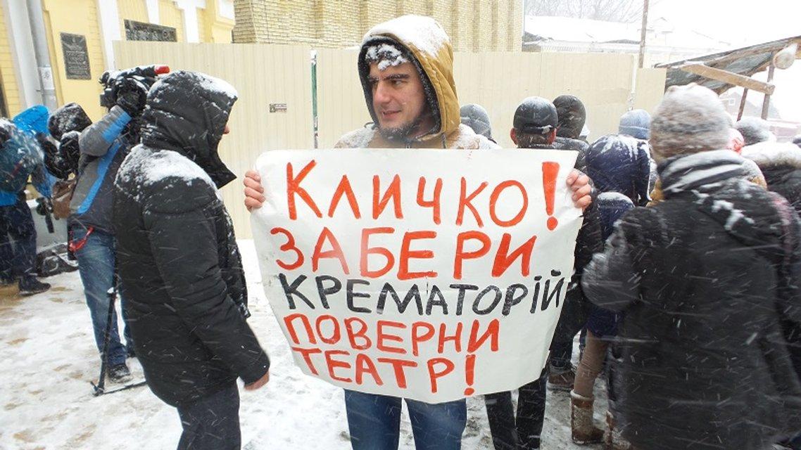Естетика протесту. «Театральний Майдан» на Андріївському - фото 24021
