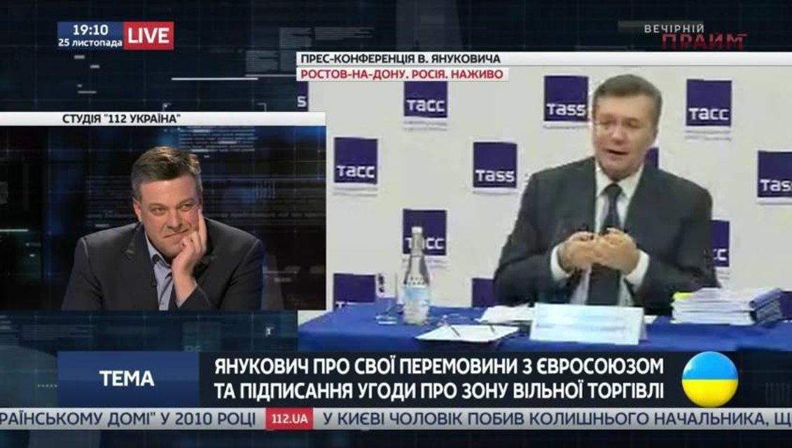 Допрос Януковича и пресс-конференция беглеца: тема дня (трансляция) - фото 23472