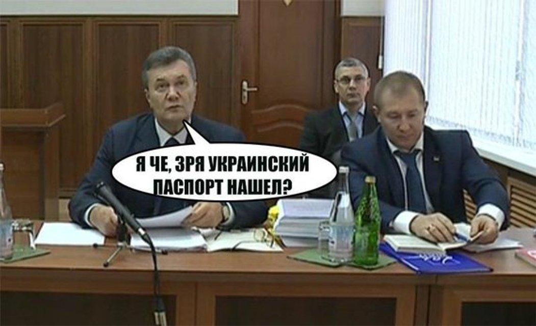 Янукович, который живет в скайпе. Реакция соцсетей на несостоявшийся допрос - фото 23447