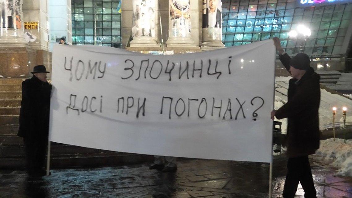 Операція «Реконструкція». Як у Києві викликали дух Майдану - фото 24174