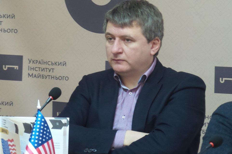 Перезавантаження Америки. Що означатимуть вибори у США для України та світу - фото 19921