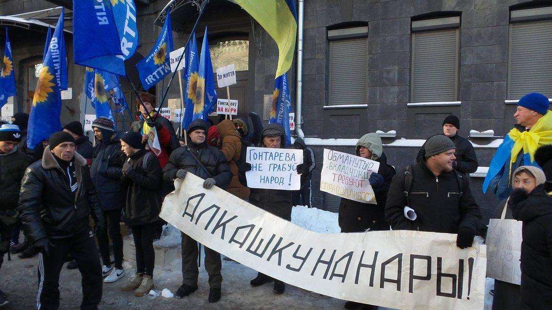 Протесты под НБУ собирают разношерстную публику - фоторепортаж - фото 21794