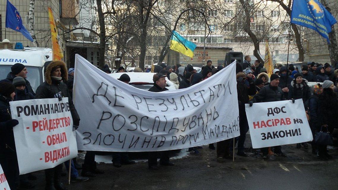 Операція «Реконструкція». Як у Києві викликали дух Майдану - фото 24181
