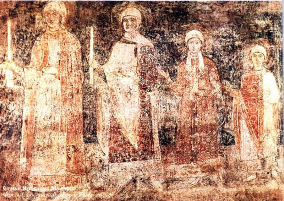 Семья Ярослава Мудрого. Фреска. Софийский собор в Киеве - фото 23819