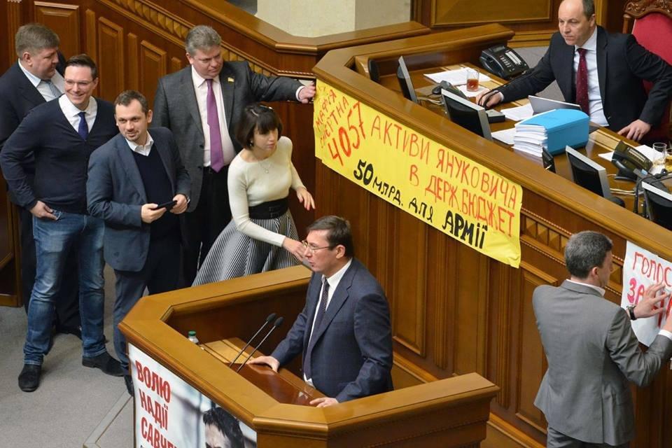 Грабуй награбоване. Чому депутати не хочуть повернути українцям вкрадене Януковичем - фото 20002