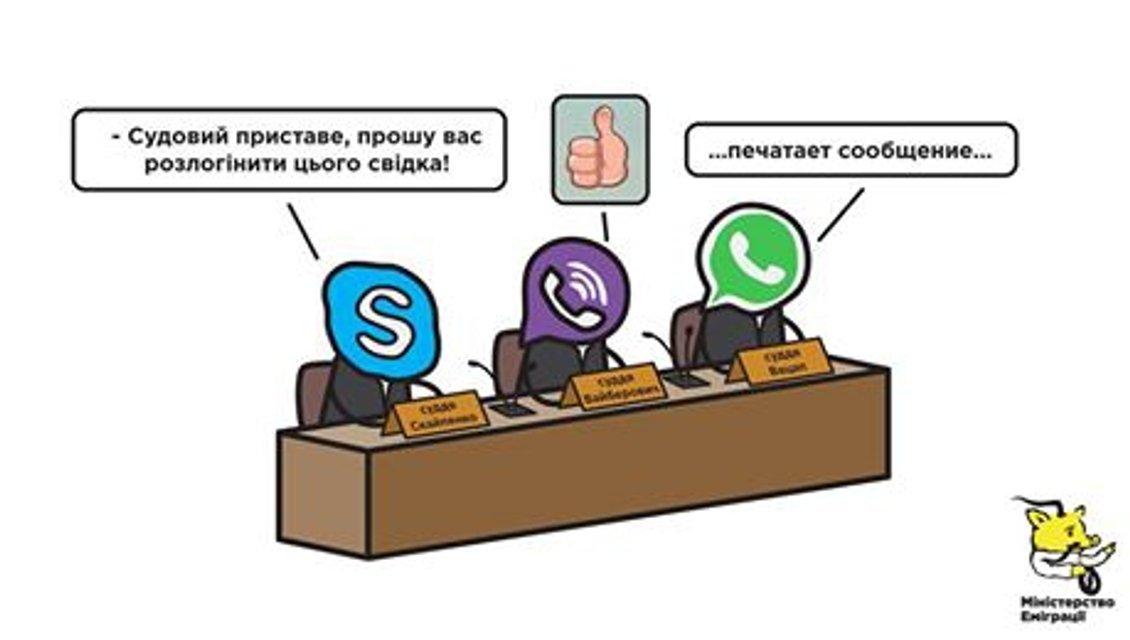Онлайн-трансляция допроса Януковича: Попытка №2 - фото 23834