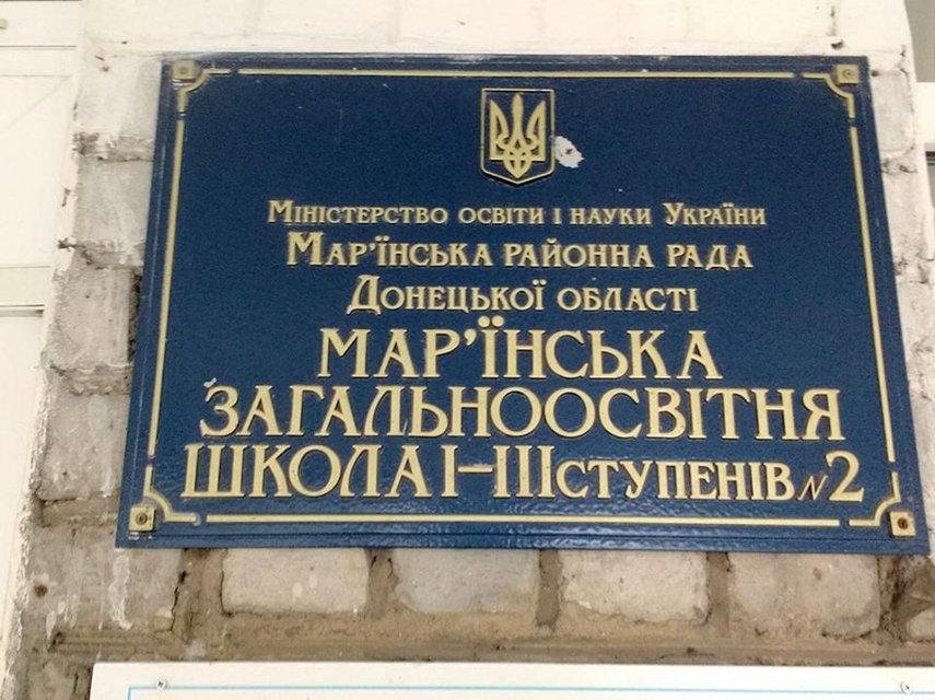 Боевики в Донецкой области обстреляли мирных жителей из минометов и пулеметов - фото 19842