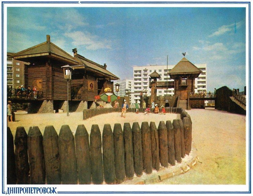 Дніпропетровськ Макарова - фото 23236