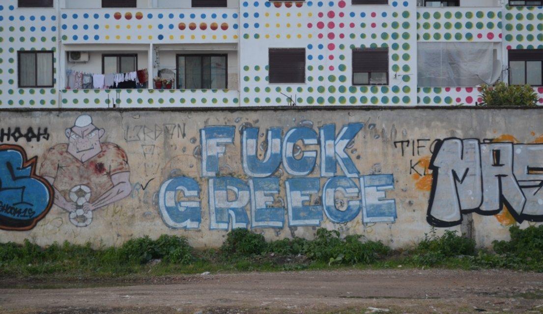 Народна геополітика - фото 22309