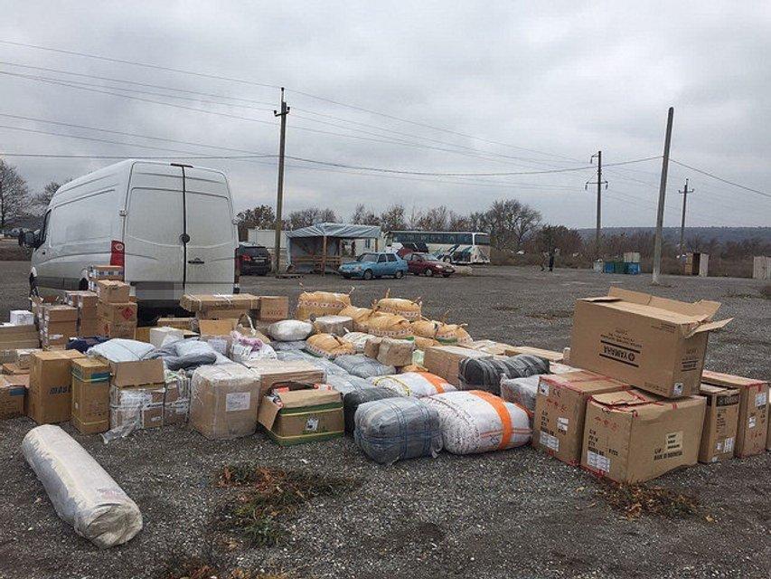 За сутки на Донбассе СБУ задержала контрабанду на 2 млн грн  - фото 20061