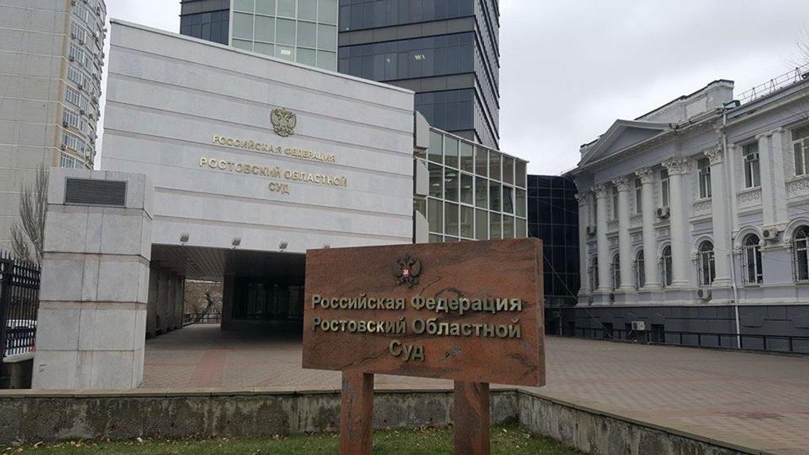 Допрос Януковича: онлайн-трансляция - фото 23361