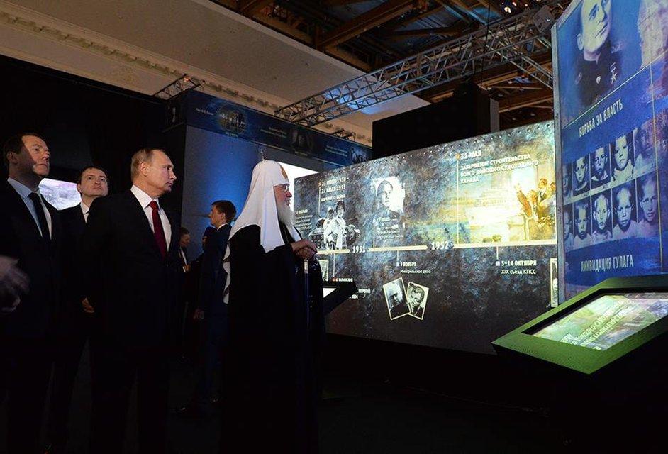 Зита и Гита. Путин узнал, что его тайно крестил отец патриарха Кирилла - фото 22936